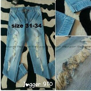 celana jogger jeans wanita