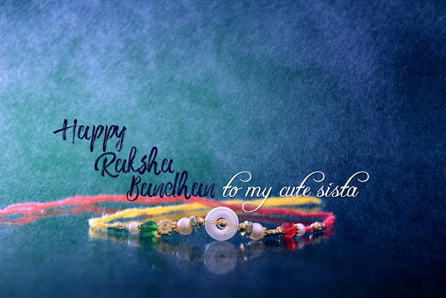 Happy Raksha Bandhan HD Images 2017