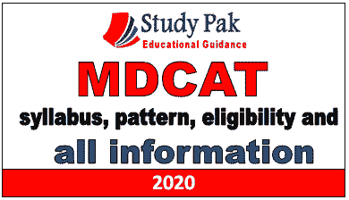 MDCAT 2020 how to apply and eligibility criteria