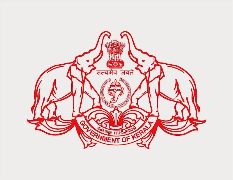 How to Get Kerala SSLC result 2021