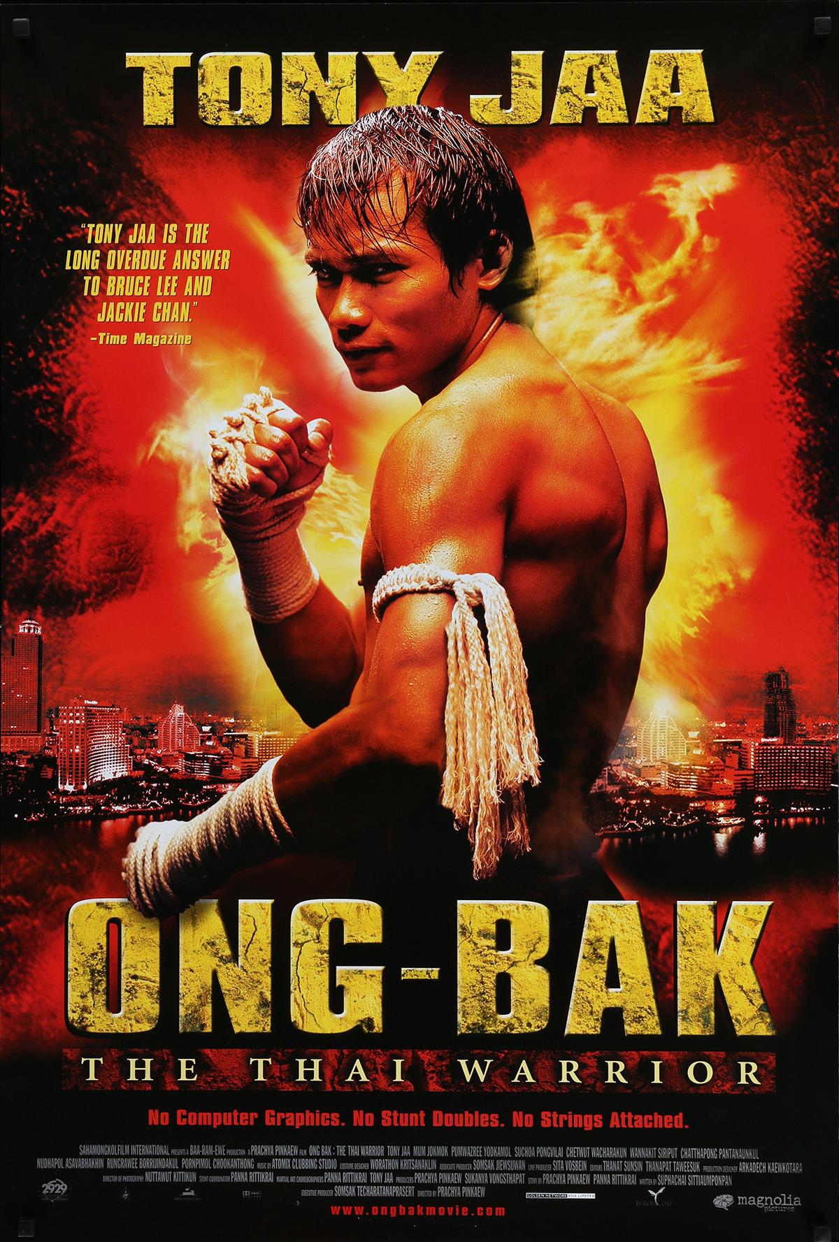 Ong-Bak: The Thai Warrior 2003