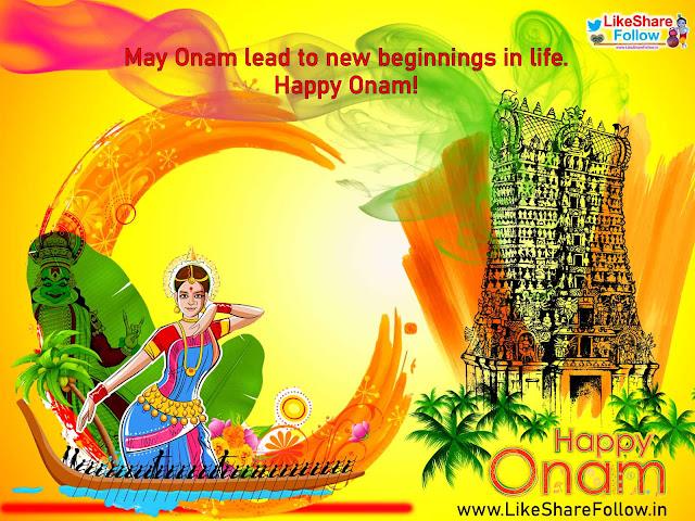 best onam greetings wishes images 2020 ashamshakal whatsapp status free download
