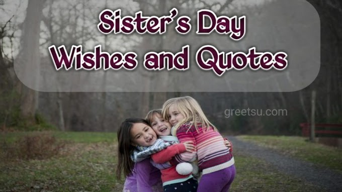 national sisters day || top 10 || best wishes, images 2020
