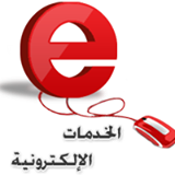 ننشر مصروفات المدارس الخاصة (لغات - عربي قومى) لعام 2014/2015 بجميع المحافظات ولجميع المراحل