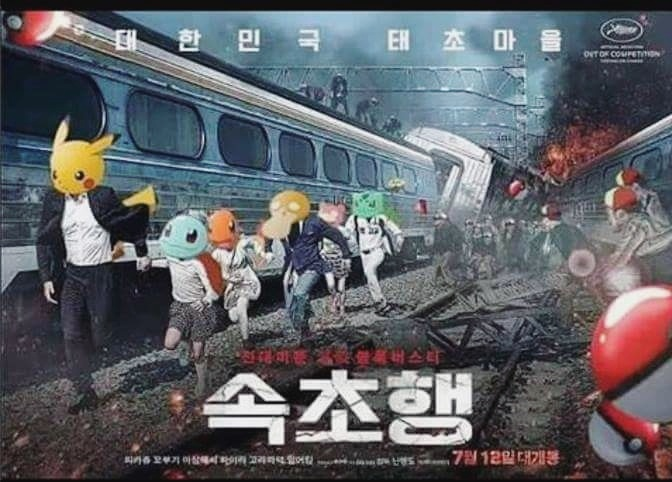 Parodia de la película surcoreana Tren a Busan con pokemons hacia Sokcho