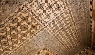 Mosaicos Fuerte de Amber