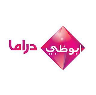 متى يعرض مسلسل وادي الذئاب الجزء الثامن على قناة ابوظبي