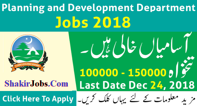 planning and development department jobs 2018  planning and development department punjab jobs application form  ministry of planning and development jobs 2018  planning and development department punjab jobs 2017  www.jobs.punjab.gov.pk special education  planning and development department lahore jobs 2017  www.jobs.punjab.gov.pk 2018  www ppha punjab gov pk jobs