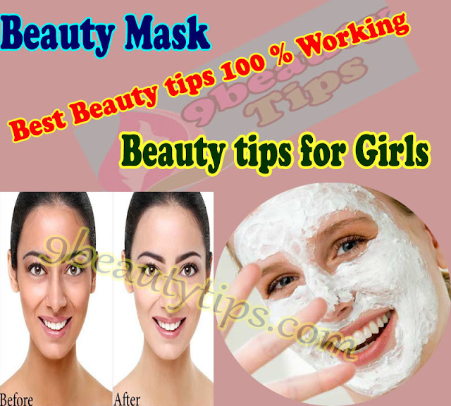 Beauty tips for girls|Beauty tips for skin |Beauty tips for face whitening in urdu|Beauty tips in urdu for skin fair|Face whitening tips at home naturally