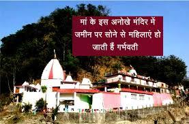 सिमसा माता मंदिर, हिमाचल प्रदेश-Simsa Mata Temple, Himachal Pradesh