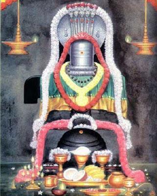 Vaidyanatha Namaskaram Lyrics Shiva Mantra