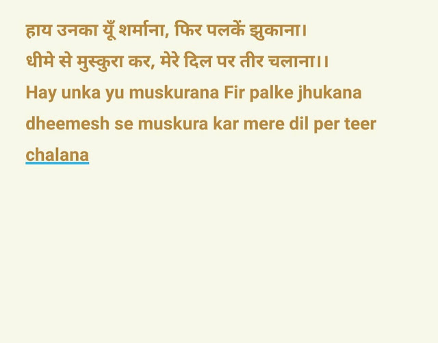 Sad Quotation In Hindi For Boys