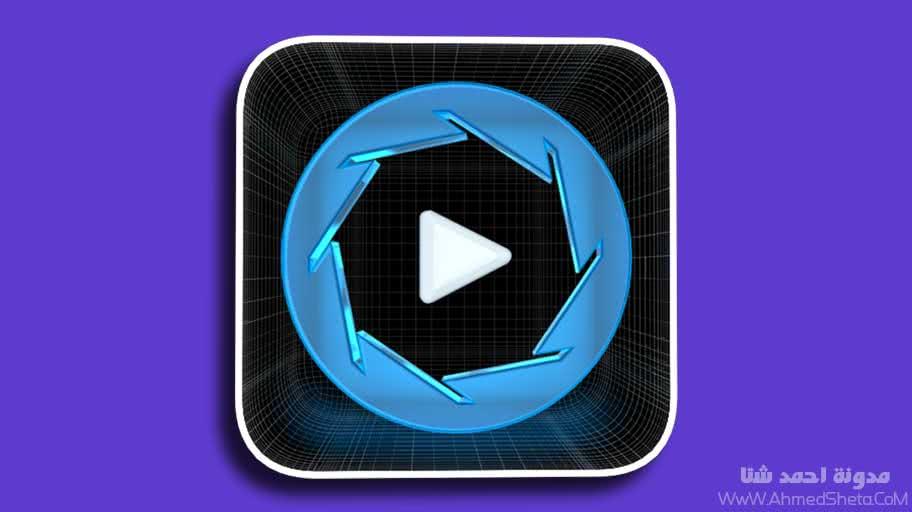 تحميل تطبيق 360 فيوز للأندرويد 2019 لمشاهدة الفيديوهات بتقنية 360 درجة