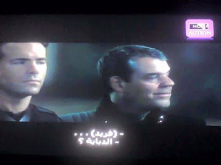 تردد قناة HD ACTION