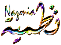 نظمية, Nathmia, nathmiya, ,nazmia,nzmia,