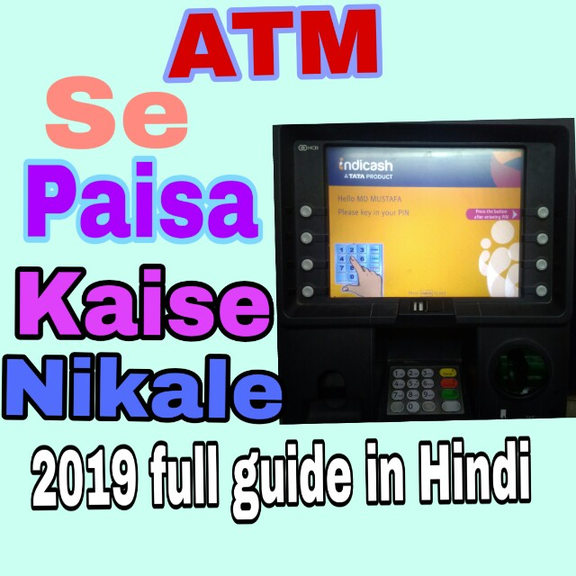 How to withdraw money from ATM | ATM se paisa kaise nikale-2019