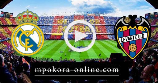 مشاهدة مباراة ريال مدريد وليفانتي بث مباشر كورة اون لاين 30-01-2021 الدوري الاسباني