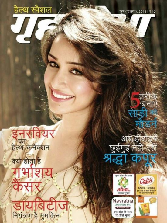 Shraddha Kapoor on The Cover of Grihshobha Magazine June 2017