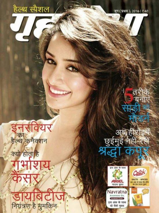 Shraddha Kapoor on The Cover of Grihshobha Magazine June 2017