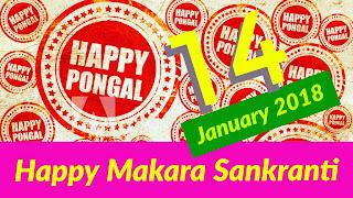 Makara Sankranti 2018 Telugu HD Creative images