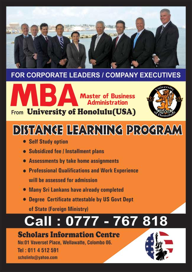 MBA (USA) - Distance Learning Program
