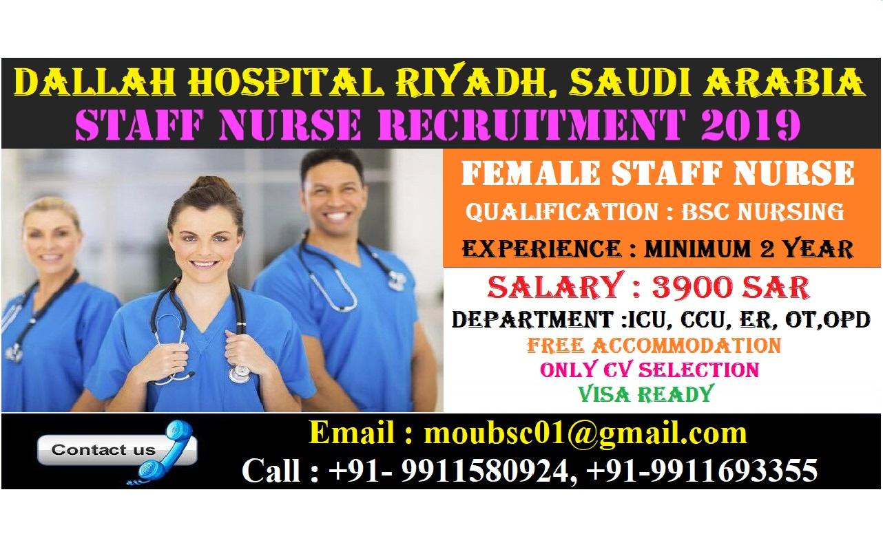 STAFF NURSE VACANCY IN DALLAH HOSPITAL RIYADH, SAUDI ARABIA