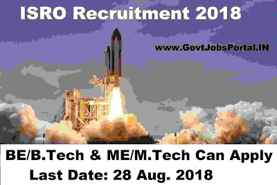 ISRO RECRUITMENT 2018