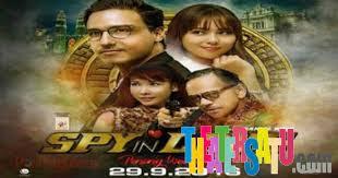 Downoad Film Indonesia Spy In Love (2016) Full Movie BuRay