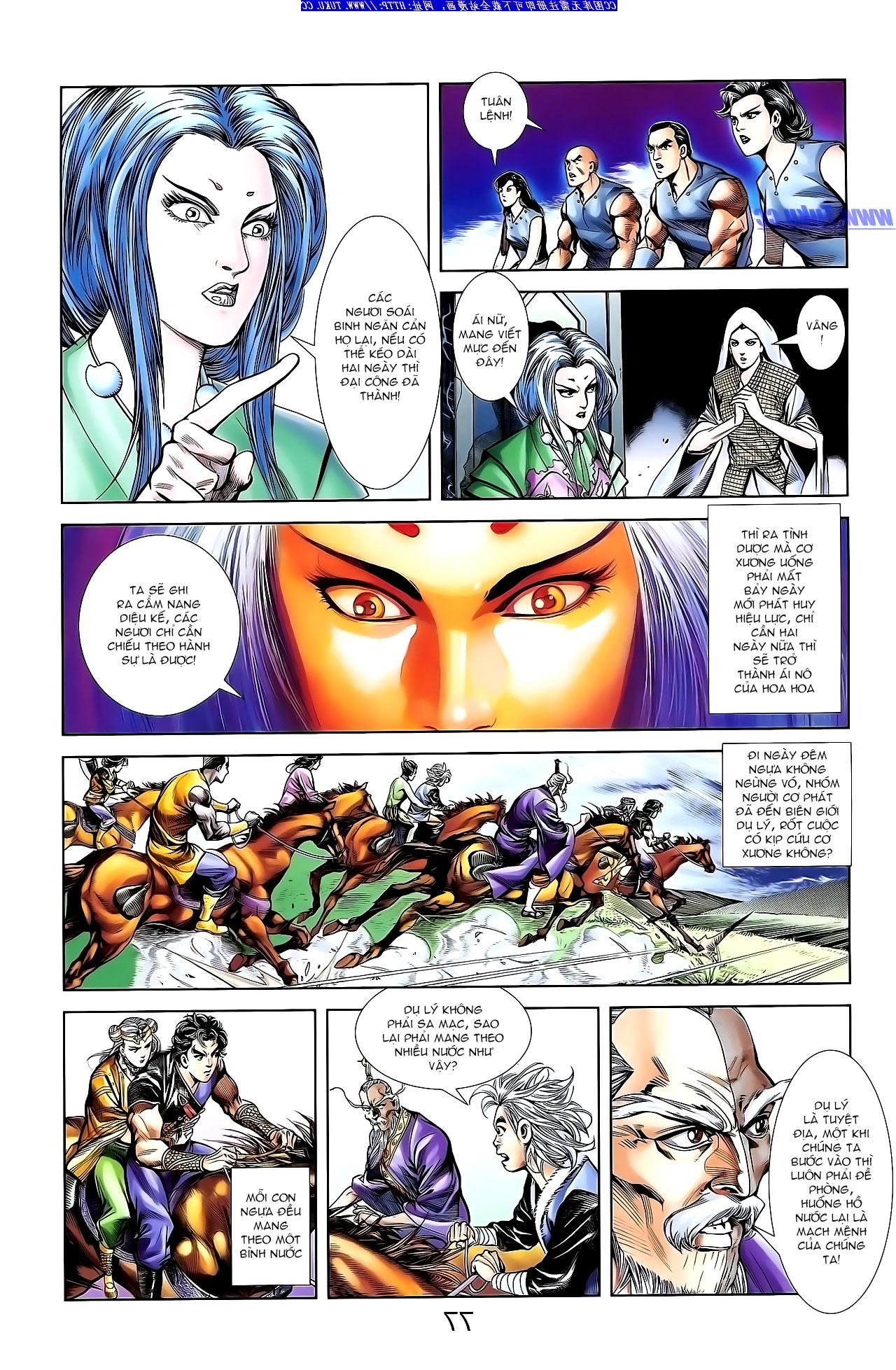 Cơ Phát Khai Chu Bản chapter 141 trang 21