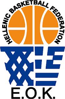 Κλήση αθλητών Εθνικής Παμπαίδων για προπόνηση την Παρασκευή 22.11.19 στο ΟΑΚΑ