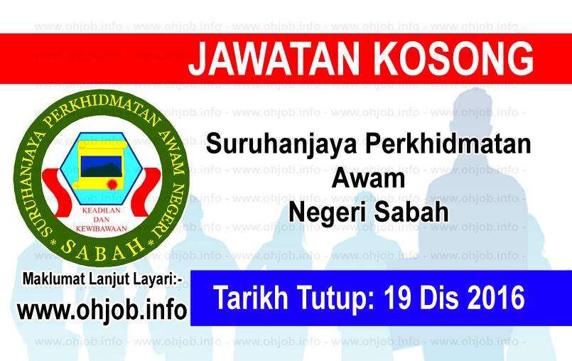 Jawatan Kerja Kosong Suruhanjaya Perkhidmatan Awam Negeri Sabah (SPANS) logo www.ohjob.info disember 2016