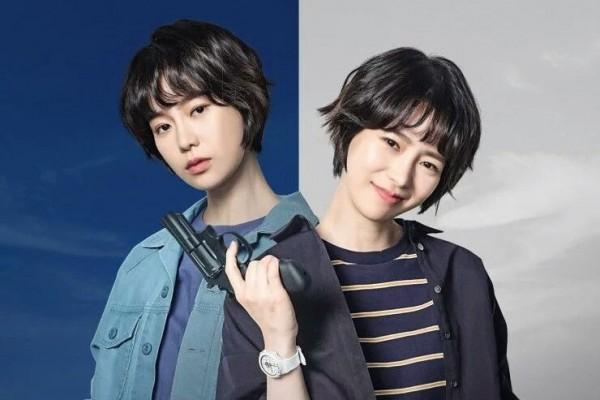 Welcome 2 Life - 2019