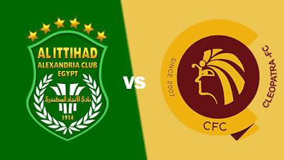 مشاهدة مباراة سيراميكا كليوباترا ضد الإتحاد السكندري 17-2-2021 بث مباشر في الدوري المصري