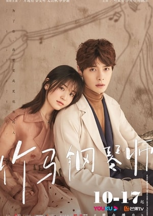 Childhood Sweethearts Pianist 2019, Synopsis, Cast