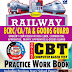 RRB NTPC Practice Set : For Railway Exam PDF Book