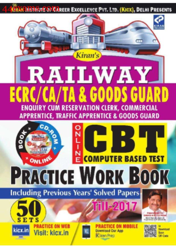 RRB NTPC Practice Set : For Railway Exam PDF Book