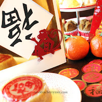 http://underacherrytree.blogspot.com/2016/02/happy-chinese-new-year.html