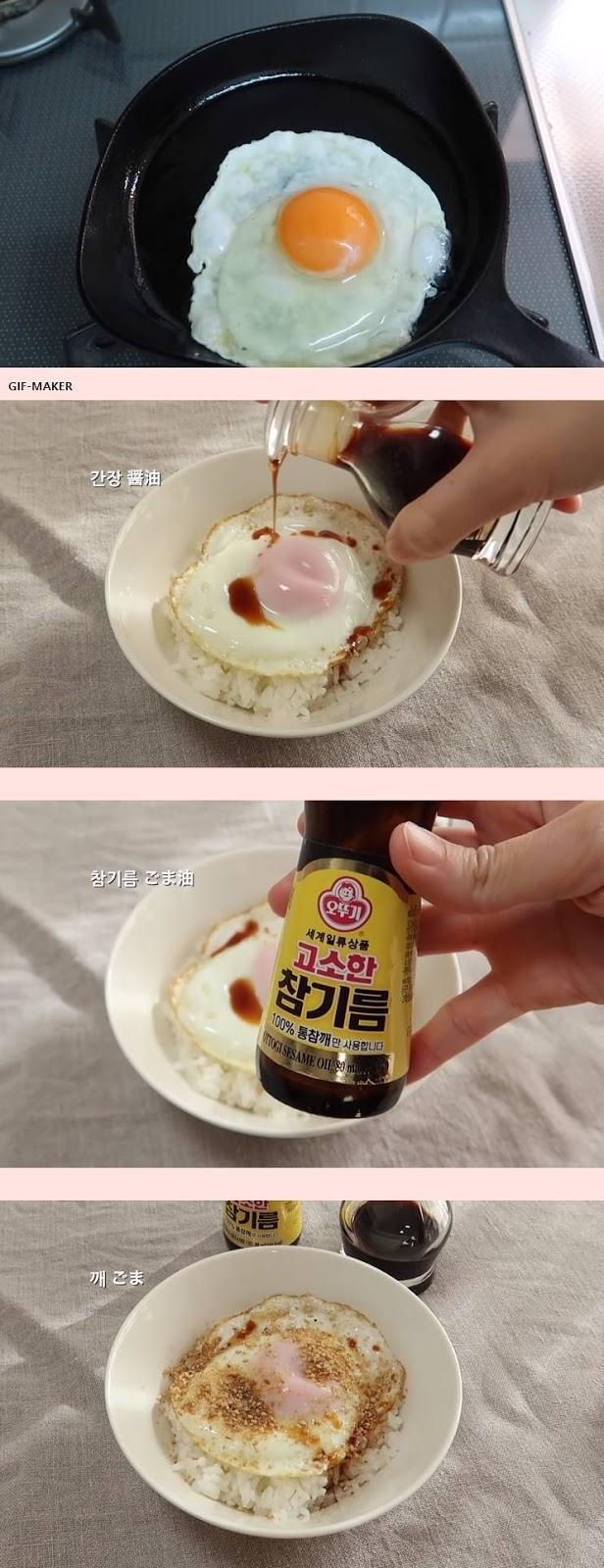 한국식 간장계란밥과 일본식 간장계란밥...jpg | 인스티즈