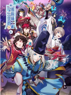 The Good-for-nothing Onmyouji Family anime