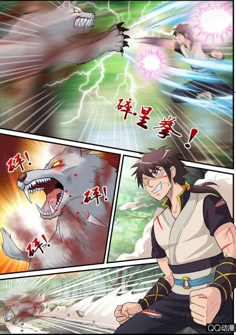 Greatest Sword Immortal - หน้า 16