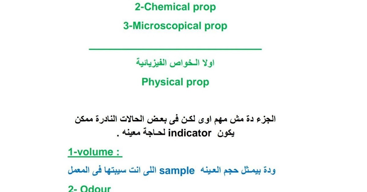 تحميل كتاب abc internal medicine