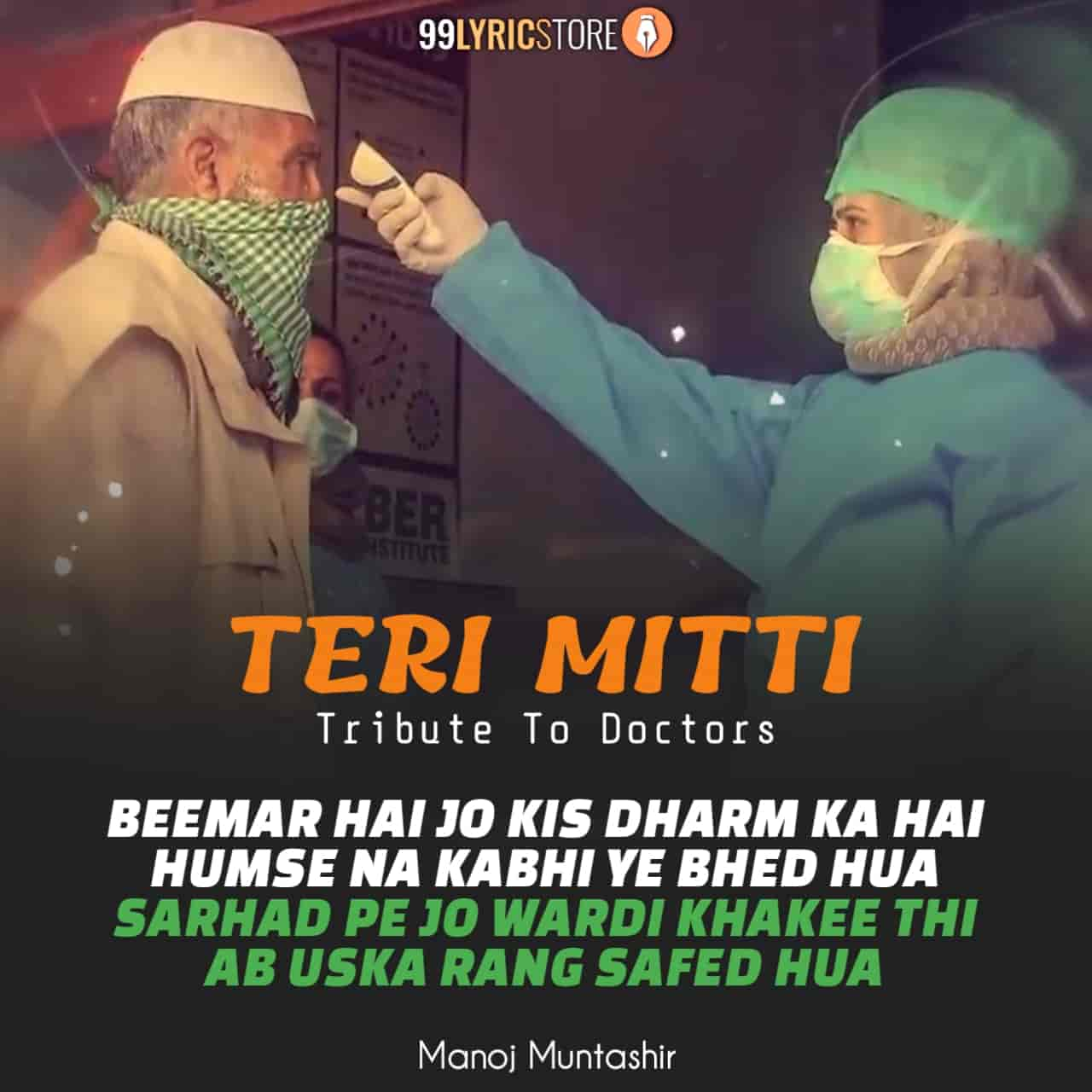 Teri Mitti Tribute Song Images By B Praak