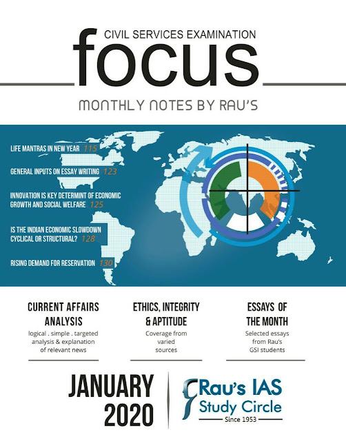 Focus Current Affairs (January 2020) : for all Competitive Exams PDF