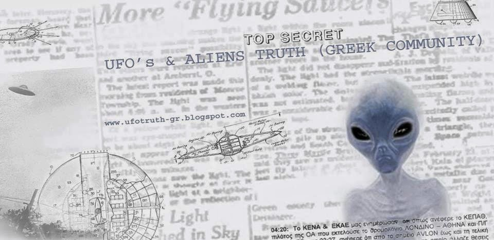 UFO's @ ALIENS TRUTH (Greek community)