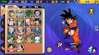 DBZ Game for Android