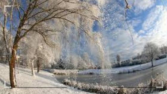 Обряды на начало зимы: как избавиться от проблем и привлечь удачу