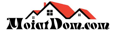 ☝️ Моят дом - ценни съвети за строителсто, обзавеждане, мебели
