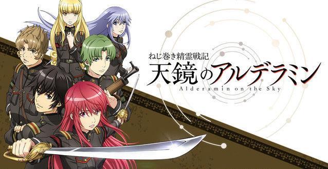 Best  Madhouse Anime list - Nejimaki Seirei Senki: Tenkyou no Alderamin (Alderamin on the Sky)