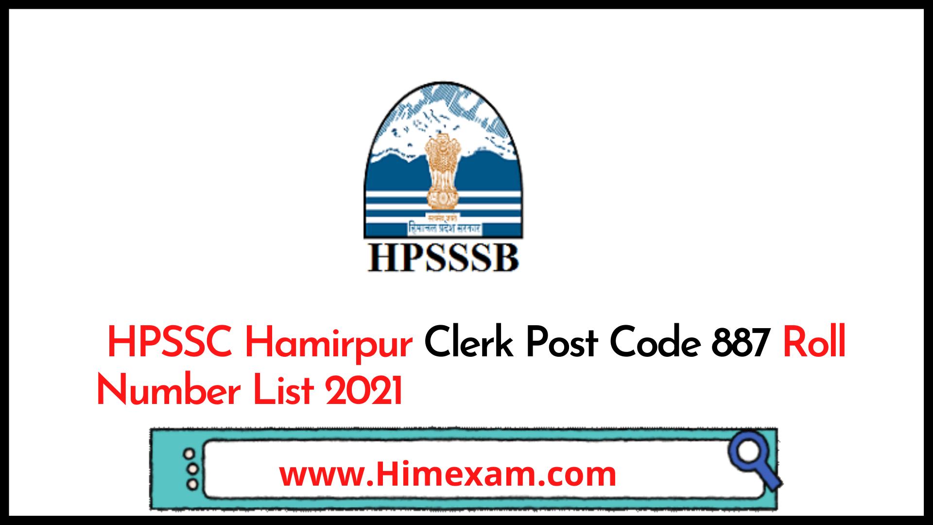 HPSSC Hamirpur Clerk Post Code 887 Roll Number List 2021