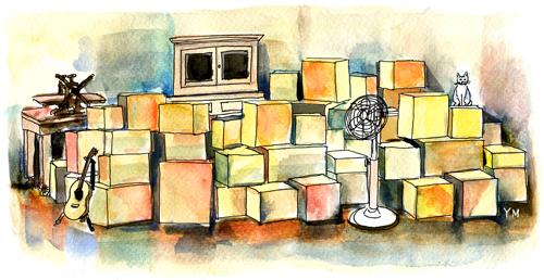 boxes by Yukié Matsushita